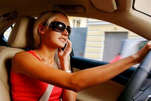 фото блондинок с мобильного телефона